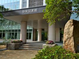 Okayama University Libraries